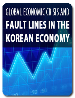 2012 03 14  global economic crisis icon