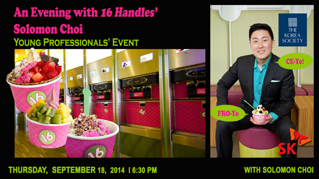 An Evening with 16 HANDLES' Solomon Choi