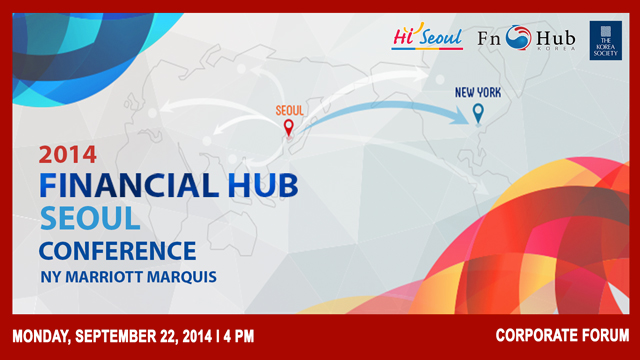2014 Financial Hub Seoul Conference