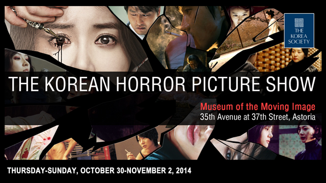 THE KOREAN HORROR PICTURE SHOW @ MoMI