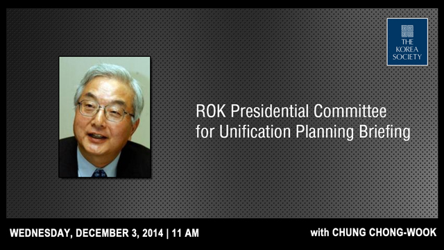 ROK Presidential Committee for Unification Planning Briefing