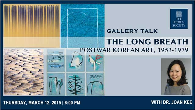 The Long Breath: Postwar Korean Art, 1953-1979