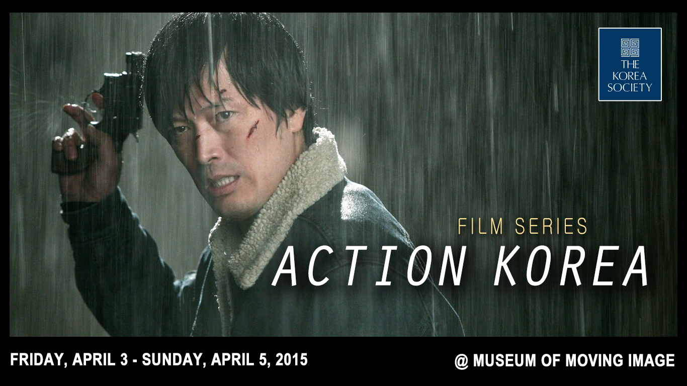 FILM SERIES: Action Korea
