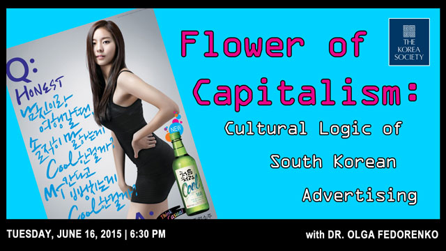 Flower of Capitalism: Cultural Logic of South Korea Advertising
