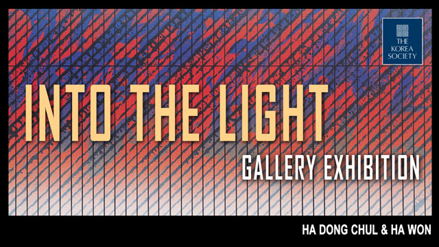 Into The Light: Gallery Exhibition