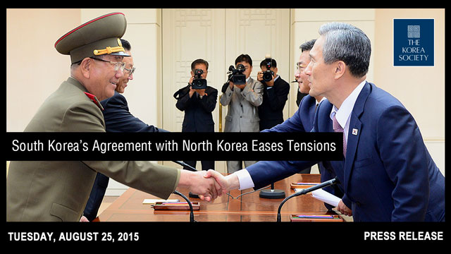 Press Release: South Korea's Agreement with North Korea Eases Tensions