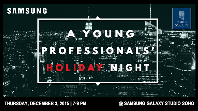 A Young Professionals' Holiday Night