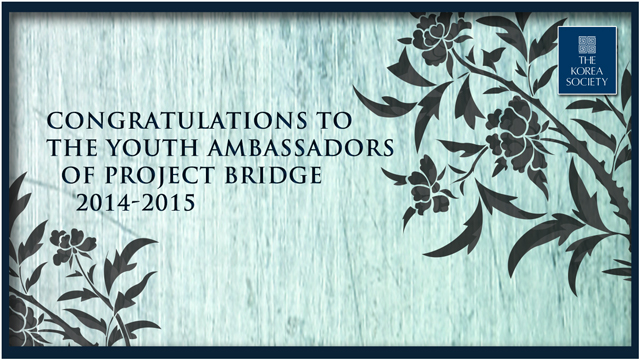 2015 of Project Bridge Congratulations Announcement
