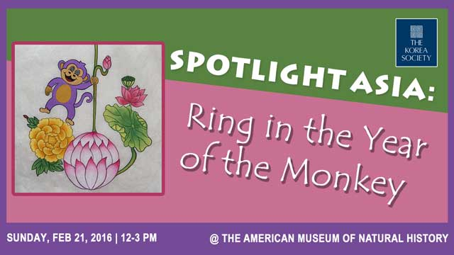 Spotlight Asia: Ring in the Year of the Monkey