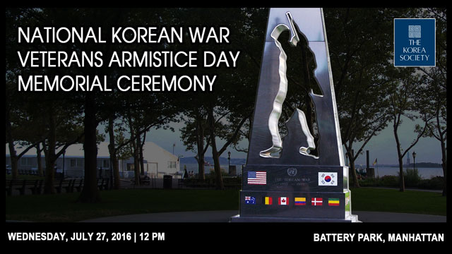 National Korean War Veterans Armistice Day Memorial Ceremony