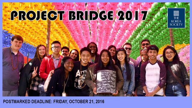 Project Bridge 2016-2017 Application Announcement