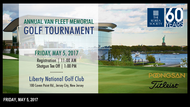 2017 Annual Golf Tournament