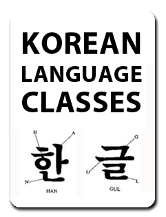2012 01 21  korean language icon