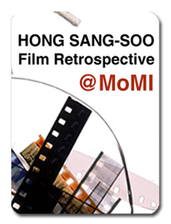 2012 03 23  Hong-Sang-soo-retrospective icon2