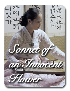 2013 01 17  sonnet-of-an-innocent-flower icon