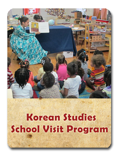 Intermediate Korean II