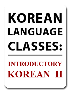 Introductory Korean II