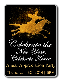 Celebrate the New Year, Celebrate Korea 2014