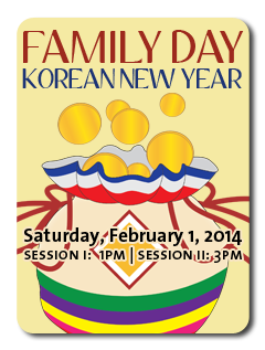 2014 02 01  FamilyDay icon
