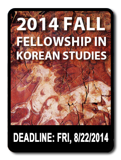 2014 Fall Fellowship in Korean Studies