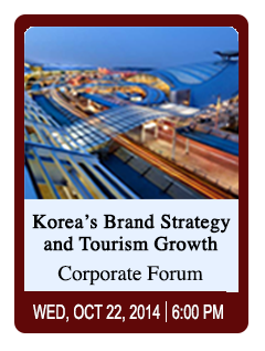 Lead-up to the G20 : Korea as Convener and Innovation Economy-Podcast
