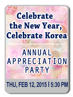 Celebrate the New Year, Celebrate Korea 2015