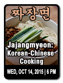 Quick & Easy Korean Cooking Podcast
