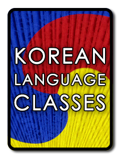 2016 korean-language-classes icon