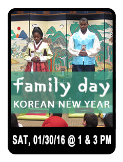 Family Day: Korean New Year 2016