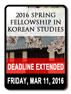 2016 Spring Fellowship in Korean Studies