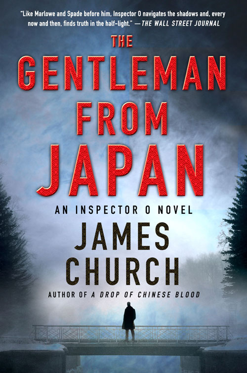 2016 12 12  gentleman-from-japan  book-cover