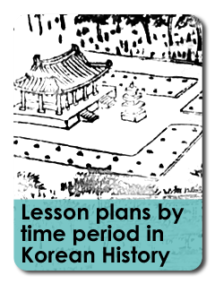 LessonPlans TimePeriod icon